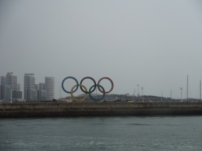 The 2008 Olympic rings
