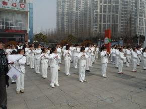 Primary School Band!