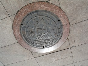 I loved these manhole covers around the Olympic Sailing Center!! A proud city!